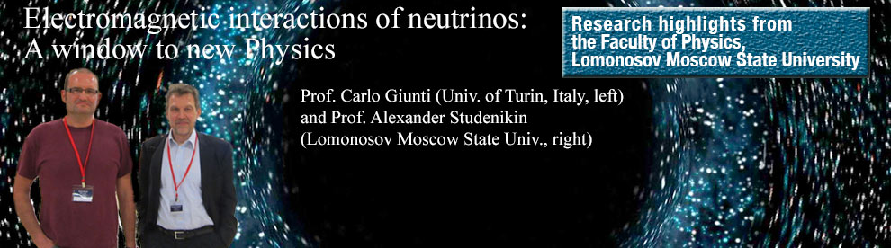 Prof. Alexander Studenikin (Lomonosov Moscow State Univ.) and Prof. Carlo Giunti (Univ. of Turin, Italy) published a review paper that contains a fundamental and most complete review on neutrino electromagnetic properties.