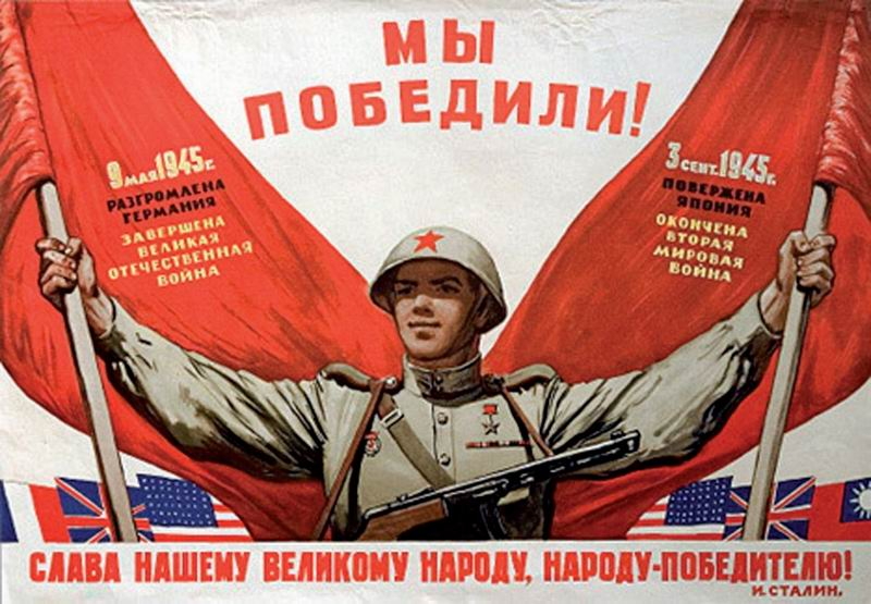 советские изображения: